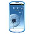 Silicone Case for Samsung Galaxy S3 X-Style blue Pic:2