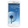 Silicone Case for Samsung Galaxy S3 X-Style white Pic:2