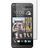 4 x HTC Desire 700 Protection Film Clear