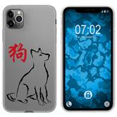 Apple iPhone 11 Pro Silicone Case Chinese Zodiac M11