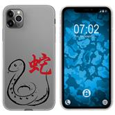 Apple iPhone 11 Pro Max Silicone Case Chinese Zodiac M6