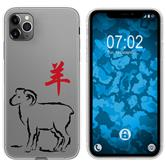 Apple iPhone 11 Pro Silicone Case Chinese Zodiac M8