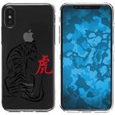 Apple iPhone X Silikon-Hülle Tierkreis Chinesisch  M3