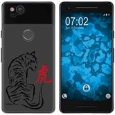 Google Pixel 2 Coque en Silicone Chinese Zodiac M3