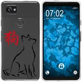 Google Pixel 2 XL Silicone Case Chinese Zodiac M11