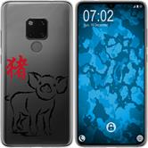Huawei Mate 20 Silicone Case Chinese Zodiac M12