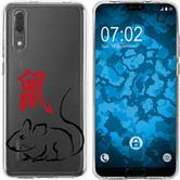 Huawei P20 Silicone Case Chinese Zodiac M1