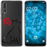 Huawei P20 Pro Silicone Case Chinese Zodiac M11