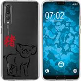 Huawei P20 Pro Silicone Case Chinese Zodiac M12