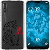 Huawei P20 Pro Silicone Case Chinese Zodiac M3
