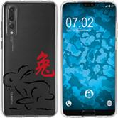 Huawei P20 Pro Silicone Case Chinese Zodiac M4