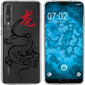 Huawei P20 Pro Silicone Case Chinese Zodiac M5