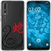 Huawei P20 Pro Silicone Case Chinese Zodiac M6