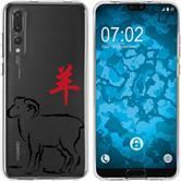 Huawei P20 Pro Silicone Case Chinese Zodiac M8
