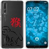 Huawei P20 Pro Silicone Case Chinese Zodiac M9