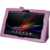 Artificial Leather Case for Sony Xperia Tablet Z Premium purple