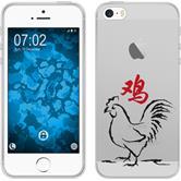 Apple iPhone 5 / 5s / SE Silikon-Hülle Tierkreis Chinesisch  M10