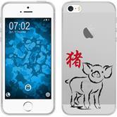 Apple iPhone 5 / 5s / SE Silikon-Hülle Tierkreis Chinesisch  M12