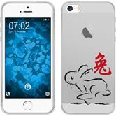 Apple iPhone 5 / 5s / SE Silikon-Hülle Tierkreis Chinesisch Motiv 4