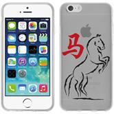Apple iPhone 6 Plus / 6s Plus Silikon-Hülle Tierkreis Chinesisch  M7