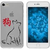 Apple iPhone 8 Silikon-Hülle Tierkreis Chinesisch  M11