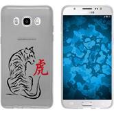 Samsung Galaxy J5 (2016) J510 Silikon-Hülle Tierkreis Chinesisch Motiv 3