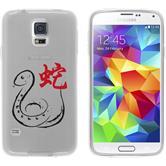 Samsung Galaxy S5 Neo Silikon-Hülle Tierkreis Chinesisch  M6