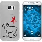 Samsung Galaxy S7 Edge Silikon-Hülle Tierkreis Chinesisch Motiv 8
