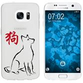 Samsung Galaxy S7 Silikon-Hülle Tierkreis Chinesisch Motiv 11