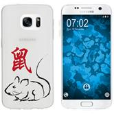 Samsung Galaxy S7 Silikon-Hülle Tierkreis Chinesisch Motiv 1