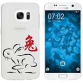 Samsung Galaxy S7 Silikon-Hülle Tierkreis Chinesisch Motiv 4