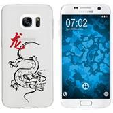 Samsung Galaxy S7 Silikon-Hülle Tierkreis Chinesisch  M5