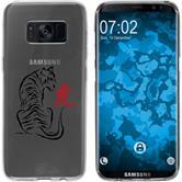 Samsung Galaxy S8 Silikon-Hülle Tierkreis Chinesisch Motiv 3