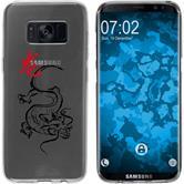Samsung Galaxy S8 Silikon-Hülle Tierkreis Chinesisch  M5