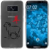 Samsung Galaxy S8 Silikon-Hülle Tierkreis Chinesisch  M8