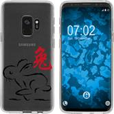 Samsung Galaxy S9 Silicone Case Chinese Zodiac M4