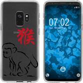Samsung Galaxy S9 Silicone Case Chinese Zodiac M9