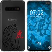 Samsung Galaxy S10 Plus Silicone Case Chinese Zodiac M3