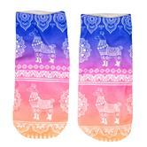 cosey - 1 paio calze colorate in Galaxy Design - Per uomo e donna