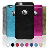 Hardcase für Apple iPhone 6s Plus / 6 Plus Metallic