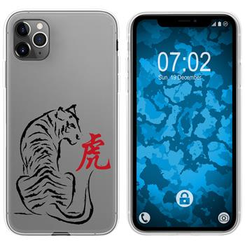 Apple iPhone 11 Pro Silicone Case Chinese Zodiac M3