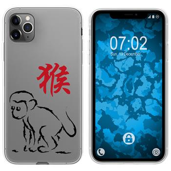 Apple iPhone 11 Pro Max Silicone Case Chinese Zodiac M9