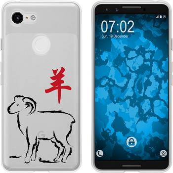Google Pixel 3 Silicone Case Chinese Zodiac M8