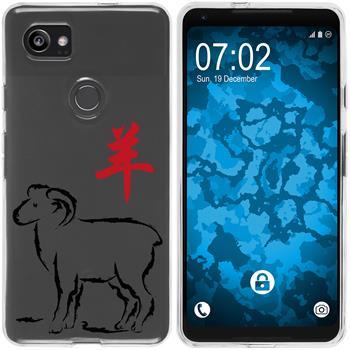 Google Pixel 2 XL Silicone Case Chinese Zodiac M8