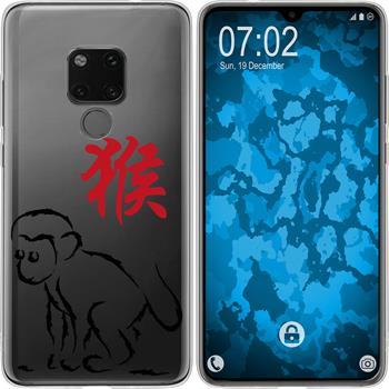Huawei Mate 20 Silicone Case Chinese Zodiac M9