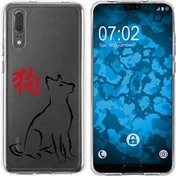 Huawei P20 Silicone Case Chinese Zodiac M11