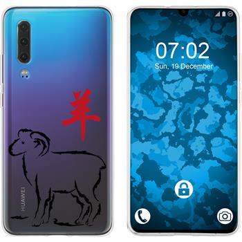 Huawei P30 Silicone Case Chinese Zodiac M8