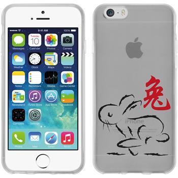 Apple iPhone 6s / 6 Silikon-Hülle Tierkreis Chinesisch Motiv 4