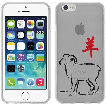 Apple iPhone 6s / 6 Silikon-Hülle Tierkreis Chinesisch Motiv 8