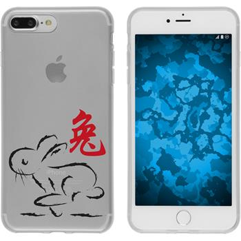 Apple iPhone 7 Plus Silikon-Hülle Tierkreis Chinesisch Motiv 4